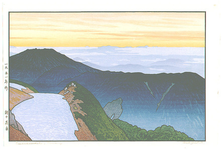 吉田遠志: Tsubakurodake, Morning - Artelino