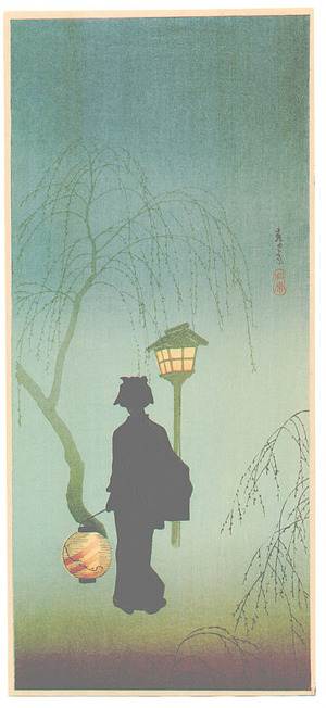 Takahashi Hiroaki: Spring Evening (Muller Collection) - Artelino