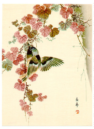 Imao Keinen: Bird and Purple Leaves (Muller Collection) - Artelino