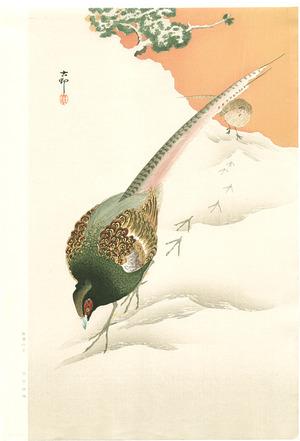 Ohara Koson: Pheasants (Extra Large Size - Muller Collection) - Artelino