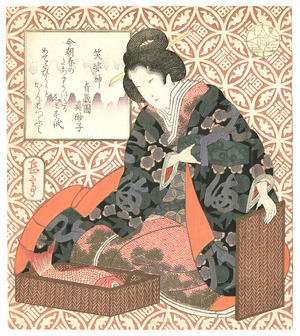 Yashima Gakutei: Shoshishin - Seven Lucky Gods (surimono) - Artelino