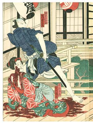 Nansui Yoshiyuki: Bloody Balcony - Kabuki - Artelino