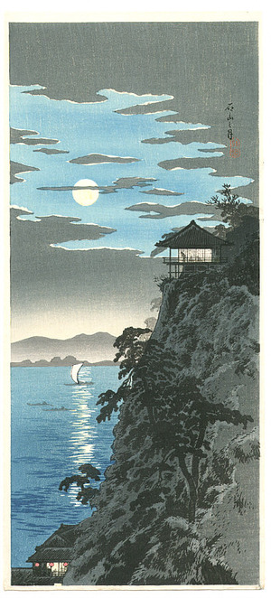高橋弘明: The Moon at Ishiyama - Artelino