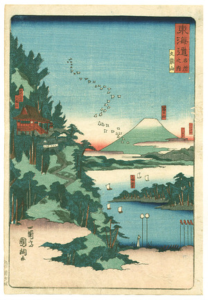 歌川国綱: Mt. Kuno - Tokaido Meisho no Uchi - Artelino
