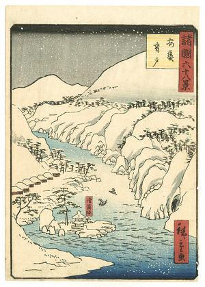Utagawa Hiroshige III: Aki Otone - Shokoku Rokuju-hakkei - Artelino