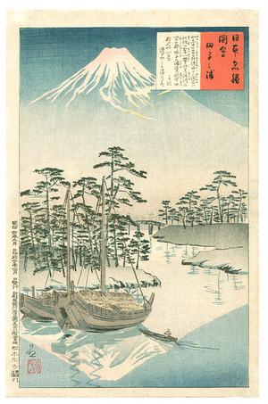 小林清親: Mt. Fuji from Tagonoura (Muller Collection) - Artelino