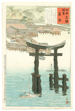 小林清親: Torii at Itsukushima (Muller Collection) - Artelino