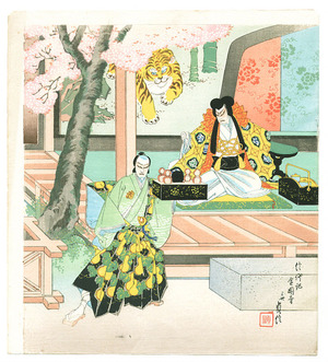 Hasegawa Sadanobu III: Golden Pavilion - Kabuki - Artelino
