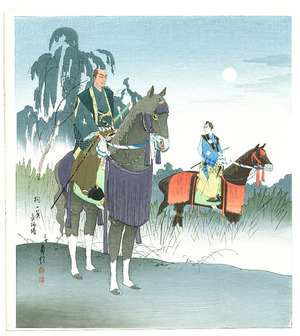 Hasegawa Sadanobu III: Samurai on Horses - Artelino