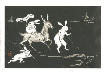 Tokuriki Tomikichiro: Rabbits and Deer - Artelino