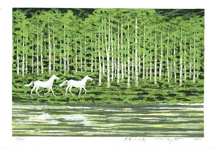 北岡文雄: Riverside in Early Spring (Limited Edition) - Artelino