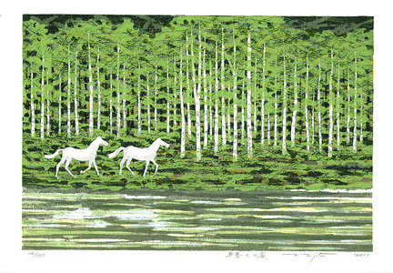 Kitaoka Fumio: Riverside in Early Spring (Limited Edition) - Artelino