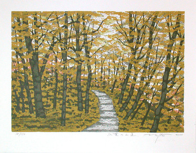 Kitaoka Fumio: Mountain Path in Autumn Colors (Limited Edition) - Artelino