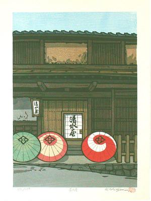 Nishijima Katsuyuki: Shimizuya (limited edition) - Artelino