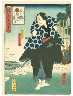 歌川国員: Kyo - Comparison of Iroha Alphabet - Artelino