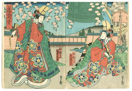 歌川広貞: Kabuki Scene - Artelino