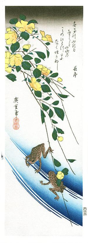 Utagawa Hiroshige: Japanese Globeflower and Frogs - Artelino