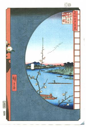 Utagawa Hiroshige: View of Suijin Grove and Sekiya Village from Masaki - Artelino