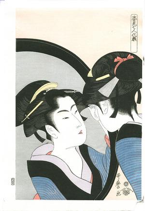 喜多川歌麿: Beauty in front of Mirror - Artelino