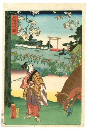 歌川国貞三代: Girl and Horse - Tokaido No Uchi - Artelino