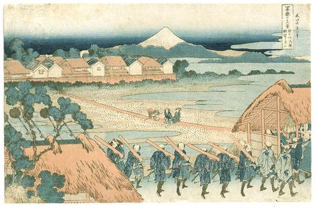 Katsushika Hokusai: Senju - Fugaku Sanju Rokkei - Artelino