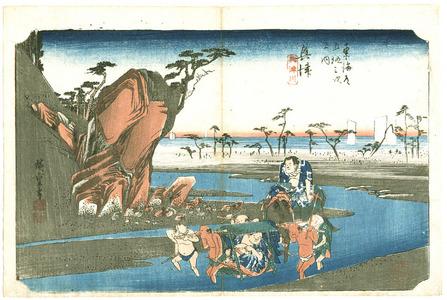 歌川広重: Okitsu - Tokaido Gojusan Tsugi no Uchi (Hoeido) - Artelino