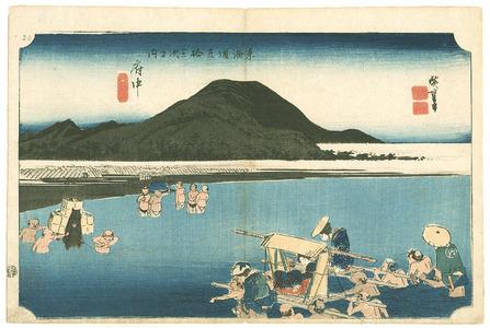 歌川広重: Fuchu - Tokaido Gojusan Tsugji no Uchi (Hoeido) - Artelino