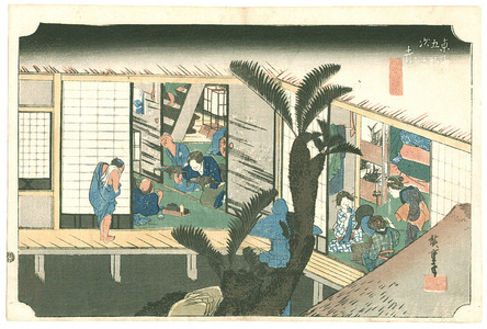 Utagawa Hiroshige: Akasaka - Tokaido Gojusan Tsugi no Uchi (Hoeido) - Artelino