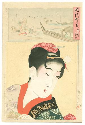 Toyohara Chikanobu: Jidai Kagami - 5 - Artelino