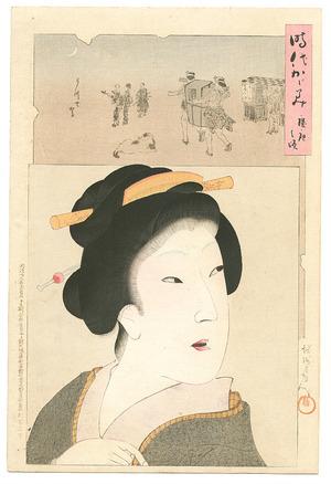 Toyohara Chikanobu: Jidai Kagami - 10 - Artelino