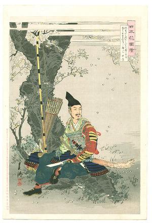 Ogata Gekko: Writting a Letter - Nihon Hana Zue - Artelino