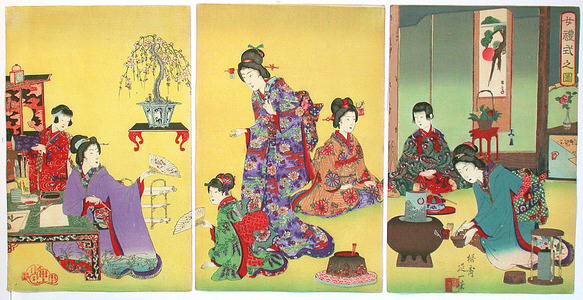 Watanabe Nobukazu: Lady's Ceremony - Artelino