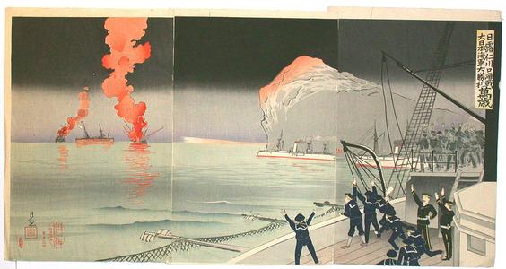 小林清親: Russo-Japanese Naval Battle (Muller Collection) - Artelino