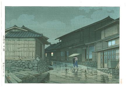 Kawase Hasui: Tokaido Nissaka - Artelino