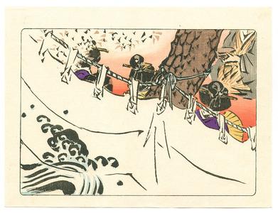 柴田是眞: Tea Ceremony - Hana Kurabe (First Edition) - Artelino