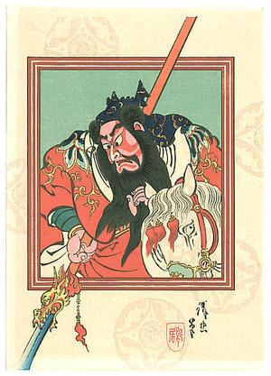 鳥居清忠: Chinese Hero - Artelino