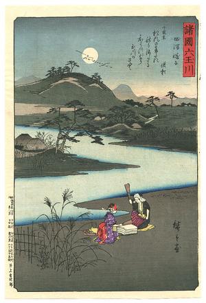 Utagawa Hiroshige: Six Jewel Rivers - Shokoku Mu Tamagawa - Artelino
