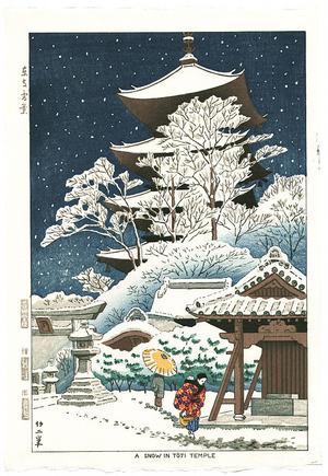 Fujishima Takeji: Snow in Toji Temple - Artelino