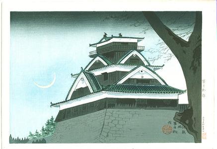 Tokuriki Tomikichiro: Kumamoto Castle - Artelino