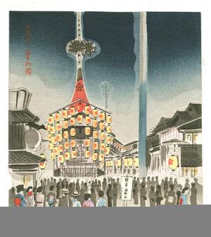 Tokuriki Tomikichiro: Gion Festival - Artelino