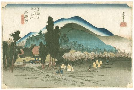 歌川広重: Ishiyakushi - Tokaido Gojusan Tsugi no Uchi (Hoeido) - Artelino