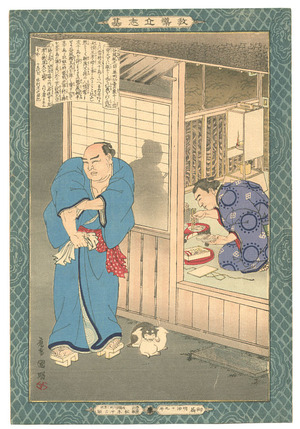 Utagawa Kuniaki: Two Sumo Wrestlers - Artelino