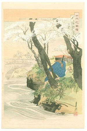 Ogata Gekko: Koganei - Nihon Hana Zue - Artelino