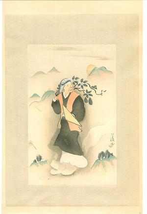 Ogawa Usen: Old Woman on Cloud - Dai Chikamatsu Zenshu - Artelino