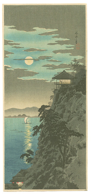 高橋弘明: The Moon and Mt.Ishiyama (Muller Collection) - Artelino