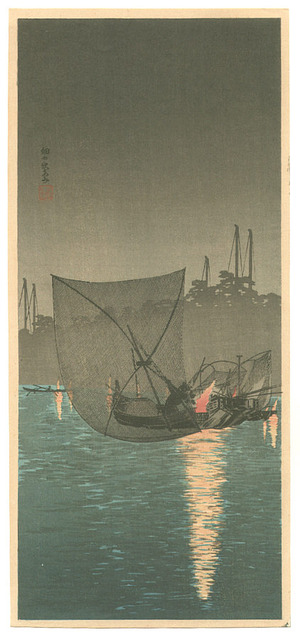 Takahashi Hiroaki: Fishing Boat at Tsukudajima (Muller Collection) - Artelino