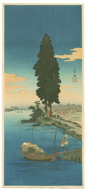 Takahashi Hiroaki: Water God at Katsushika (Muller Collection) - Artelino