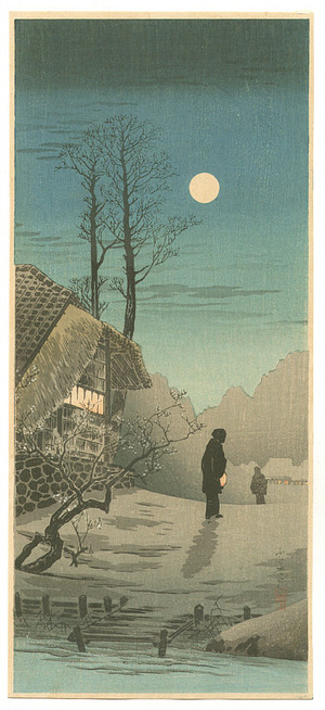 Takahashi Hiroaki: Moon at Old House (Muller Collection) - Artelino