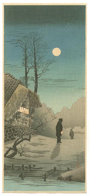 高橋弘明: Moon at Old House (Muller Collection) - Artelino