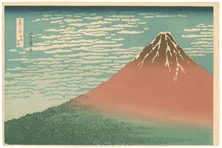 葛飾北斎: Red Fuji (Muller Collection) - Artelino